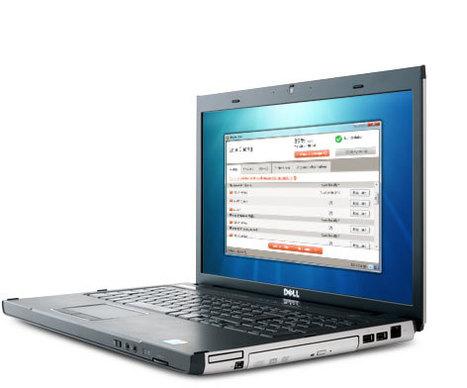 Ubuntu One : Downloads : Windows : More Info | Teaching in the XXI Century | Scoop.it