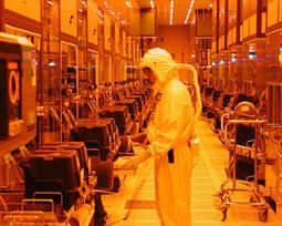 Intel: päätökset 10 nanometrin tuotannosta tehtävä tänä vuonna | materials, nano, 3D printing, manufacturing | Scoop.it