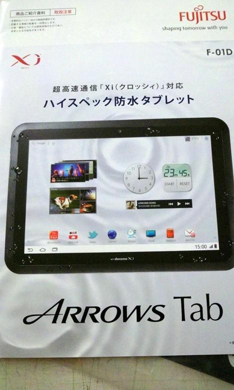 Arrows Tab : une tablette étanche chez Fujitsu   Méli-mélo de Melodie68   Scoop.it