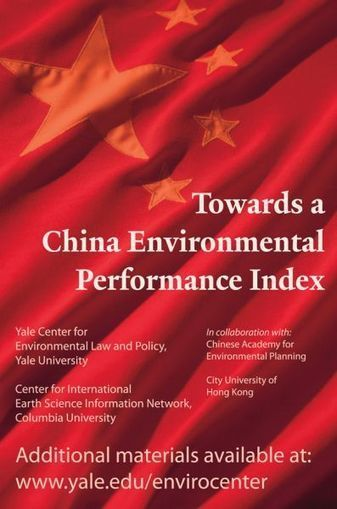 China's Long March Towards Better Environmental Conditions | Corporate Social Responsibility, CSR, Sustainability, SocioEconomic, Community | Scoop.it
