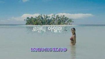Romantic Island Vostfr | Dramas & Films VOSTFR [Talim08] | Scoop.it