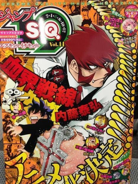 Tweet from @JUMP_SQ | Manga Japon | Scoop.it