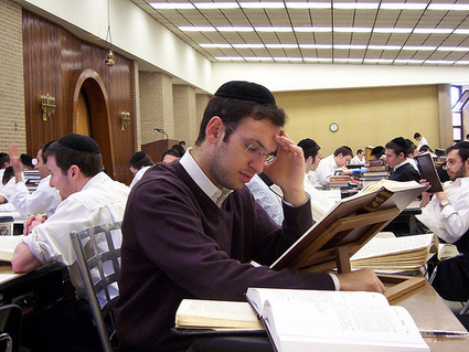 GUEST POST: The Flipped Beit Midrash   Jewish Education Around the World   Scoop.it