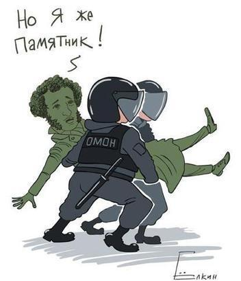 Cartoon about break up of demo at Pushkin square | RussiaWatchers | Scoop.it