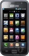 Comment désimlocké Smartphone Samsung Galaxy i9000 « Univers Smartphone  | AMANSOU AbDeL | EI-CESI | Univers Smartphone | Scoop.it