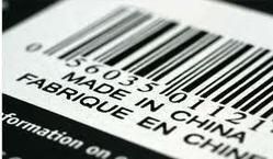 COMMENT IMPORTER DES PRODUITS VENANT DE CHINE | IMPORT EXPORT FACILE | COMMERCE INTERNATIONAL | Scoop.it