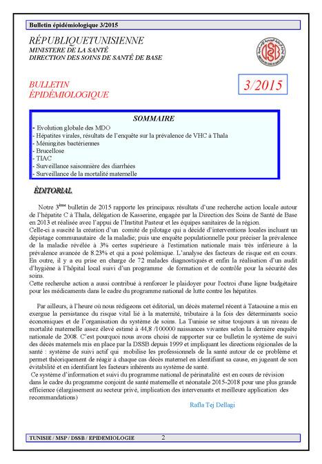 3ème Bulletin épidémiologique de l'année 2015 | Institut Pasteur de Tunis-معهد باستور تونس | Scoop.it