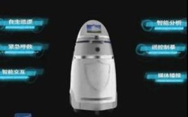 China reveals robocop that can zap rioters with electricity | Marketing your technologies around the world | Scoop.it