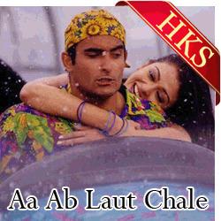 Hindi Karaoke Song - Aa Ab Laut Chalen - MP3 | Karaoke Cds, Hindi Karaoke Cds, Buy indian Music | Scoop.it