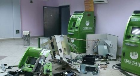 This Is How ATMs Get Hacked in Russia: Using Explosives | News we like | Scoop.it