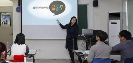 Translation app helps North Korea refugees 'speak Southern' - The Japan Times   Translators Make The World Go Round   Scoop.it