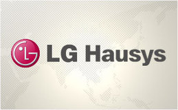 Purchase Acrylic Solid Surface Sheets by a Trusted Brand - LG Hausys | LG Hausys Home Decor Solutions | Scoop.it