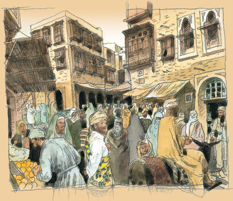 Saudi Aramco World : The Longest Hajj: The Journeys of Ibn Battuta, Part 1: From Pilgrim to Traveler—Tangier to Makkah | Era III 600-1450 | Scoop.it
