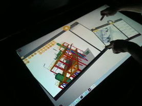 "Visualisation 3D interactive sur grands écrans tactiles : ""Une innovation made in Lyon 