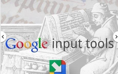 Herramientas de introducción de Google | Infografía. Google Chrome y sus extensiones en la Educación | Scoop.it