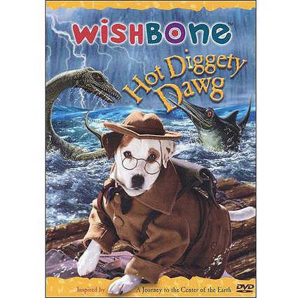 walmart coupons 47% off on Wishbone: Hot Diggety Dawg (Full Frame) | coupons for online clothing stores | Scoop.it