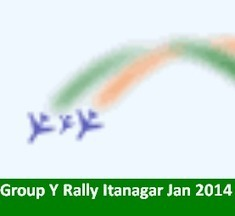 Indian Air Force Group Y Rally Itanagar January 2014 | AFCATExam.com | AFCAT Exam | Scoop.it