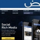 Mobile ad spend in Middle East to grow faster than in any other region worldwide over the next three years | Media Intelligence - Middle East and North Africa (MENA) | Scoop.it
