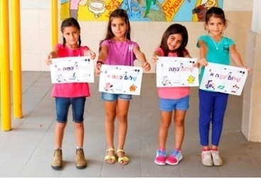 Record number of new immigrants to enter Israel's school system | Jewish Education Around the World | Scoop.it