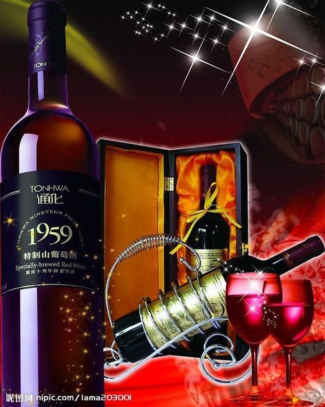 Le Best of du Packaging du vin en Chine ‹ Marketing en Chine | Herbovie | Winegate | Scoop.it