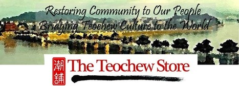 Making Sense of Teochew Opera:  From Makeshift Stages to the Silver Screen | Singapore Memories and History | Scoop.it
