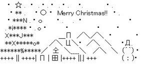 ASCII Art - ascii art symbols for merry christmas www scoop it merry christmas ...