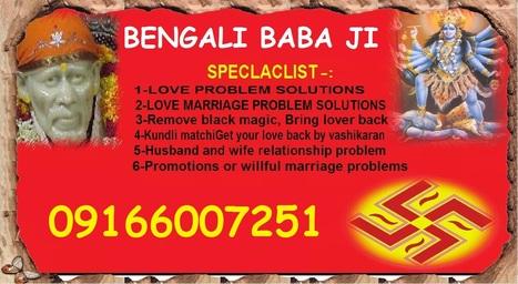 inter caste LOVE marriage specialist baba ji +91-9166007251   inter cast LOVE marriage specialist baba ji +91 9166007251   Scoop.it