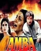 Latest Hindi Lyrics of Bollywood Movies: Ek Swarg Hai Lyrics - Amba (1990)  -  Anuradha Paudwal, Kavita Krishnamurthy, Manhar Udhas, Mohammed Aziz, Suresh Wadkar   hindi movie lyrics   Scoop.it