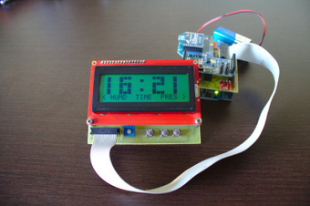 RasPi and Arduino-Controlled Weather Station   Arduino Geeks   Scoop.it
