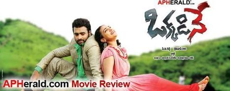 Okkadine Movie - Tweet Review, Rating - Okkadine Movie Review,Okkadine | Yamudiki Mogudu Movie Review, Rating - Allari Naresh's Film | Scoop.it