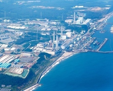 Japan and IAEA to do joint 'ocean monitoring' in Fukushima | Binnen- en buitenlandse politiek van Japan 2013-2014 | Scoop.it