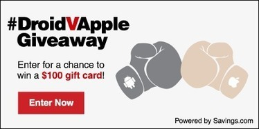 iPhone 7 Verizon Launch Party And Giveaway - Work Money Fun | Giveaway, Contest, Sweepstakes, Coupons and Deals | Scoop.it