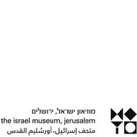 The Israel Museum, Jerusalem online | Designing New Learning Environment | Scoop.it