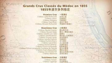 Les chateaux  boycottent l'affiche avec leurs noms traduits en chinois | Autour du vin | Scoop.it