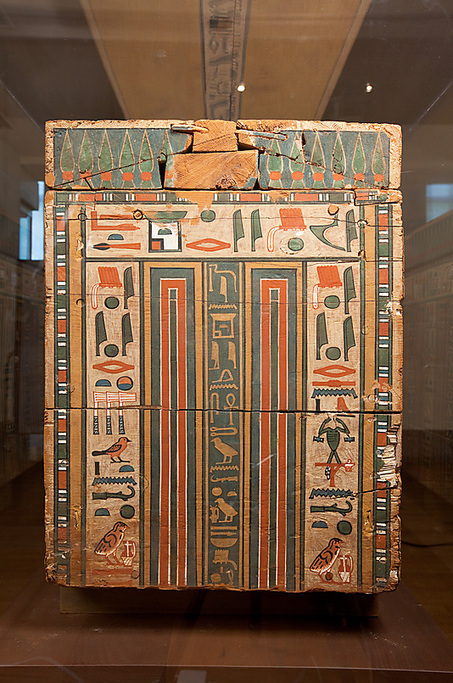 The wrong location of Isis and Nephtys in the coffin of Khnum Nakht. | Egyptology | Scoop.it