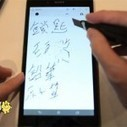 It Seems You Really Can Use Pretty Much Anything to Write on the Sony Xperia ... - Gizmodo UK | Screenwriting for Newbies | Scoop.it