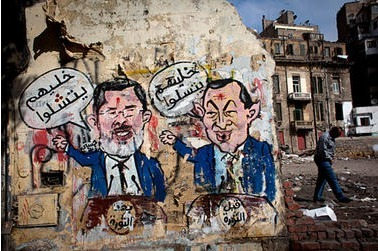 Egypt's political elites and their estrangement from the poor | Égypt-actus | Scoop.it