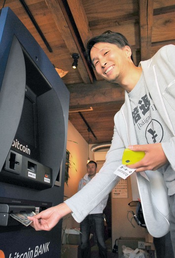 Nation's first bitcoin ATM fired up in Mie | money money money | Scoop.it