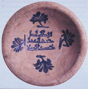 Pottery History for Kids | Infotext sources for middle school | Scoop.it