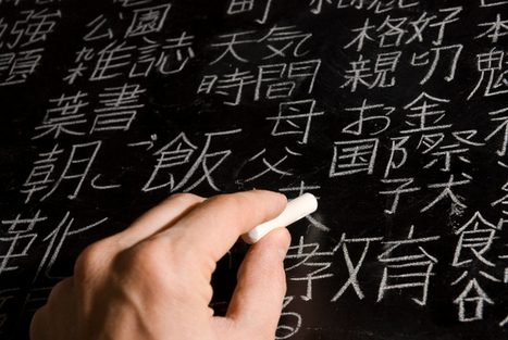 How Many Languages is it Possible to Know? | Language and Translation | Scoop.it