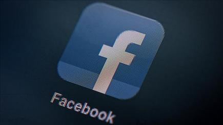 Facebook fiasco may close tech IPO door | StockWatch and Market Trend | Scoop.it
