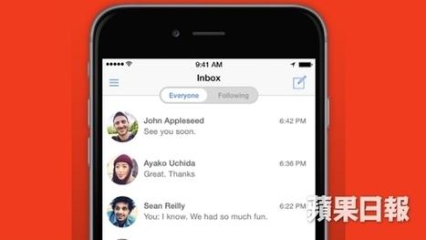 【科技籽】佔中FireChat今日更新 訊息「機跳機」 | Open Garden Press Coverage | Scoop.it