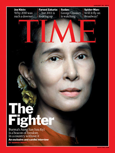 Abstract | Aung San Suu Kyi: an international icon of resistance and hope | Scoop.it
