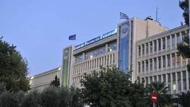 EBU urges greek government to reverse decision on ERT | SportonRadio | Scoop.it