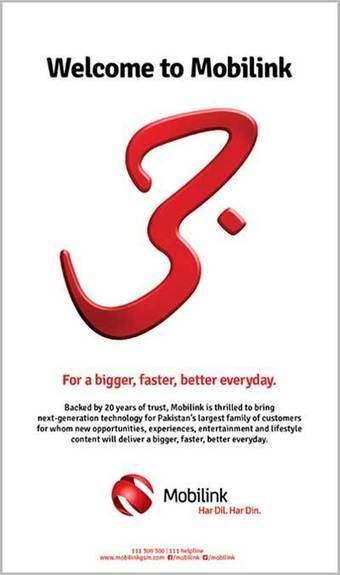 Mobilink launches 3G for it's Postpaid users | Tech News | Scoop.it