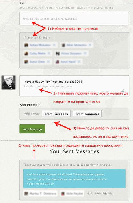 Поздравления за Happy New Year по фейбук | Блог на Аднан Расим | Scoop.it