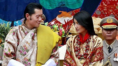 Bhutan's 'Dragon King' marries student. Video included | BhutanKingdom | Scoop.it