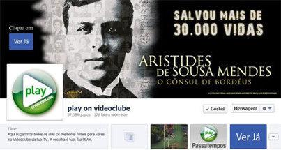 ZON disponibiliza filmes em streaming para aluguer no Facebook | Bibliotecas Escolares | Scoop.it