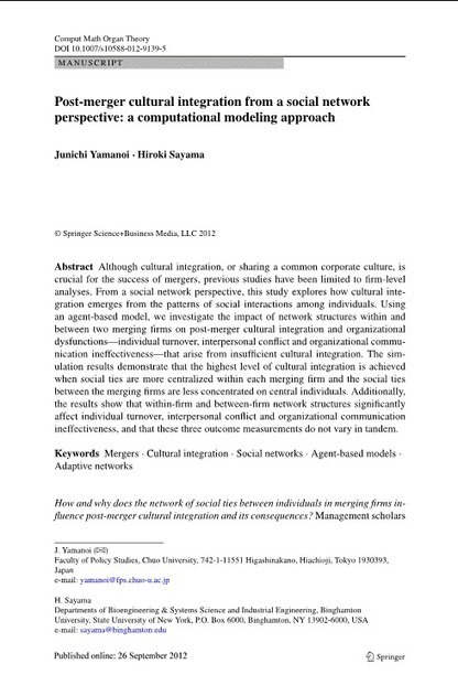 Post-merger cultural integration from a social network perspective: a computational modeling approach (paper published in CMOT) | Center for Collective Dynamics of Complex Systems (CoCo) | Scoop.it