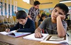 La escuela confunde aburrimiento con aprendizaje | Educacion, ecologia y TIC | Scoop.it